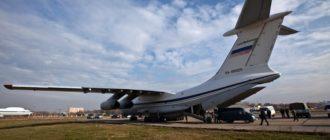 Воинская часть 15650-16 аэродром Чкаловский