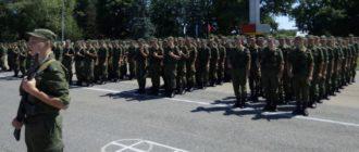 Воинская часть 22179 33-я ОМСБр