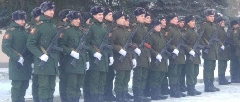 Воинская часть 22316 32-я ОМСБр