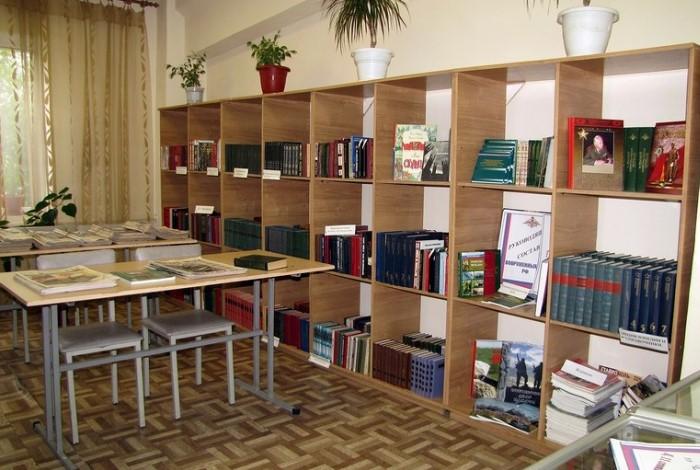 Библиотека в части
