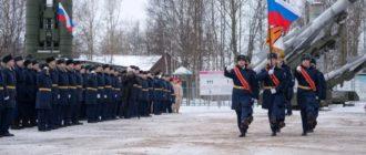 Воинская часть 28036 1489-й ЗРВ ПВО