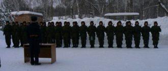 Воинская часть 29286 41-я ДПВО