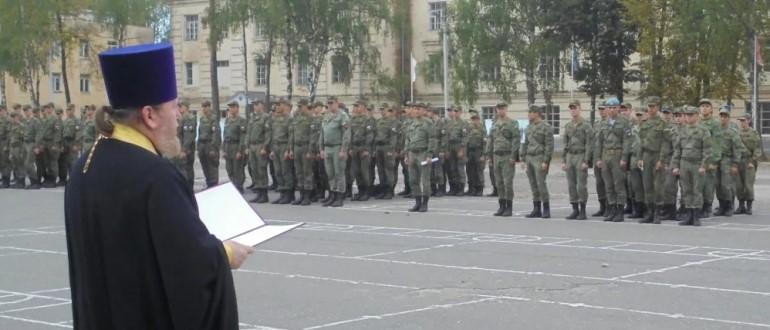Воинская часть 30616-5 422-й УЗП