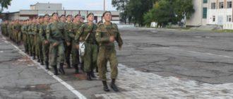Воинская часть 30632-А 386-й МСП