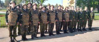 Воинская часть 31612 473-й МОУЦ