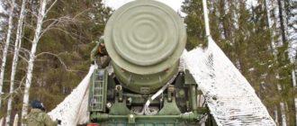 Воинская часть 34103 42-я ракетная дивизия