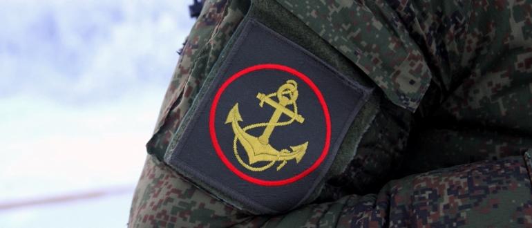 Воинская часть 38643 61-я ОБРМП
