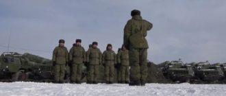 Воинская часть 40083 1533-й ЗРП