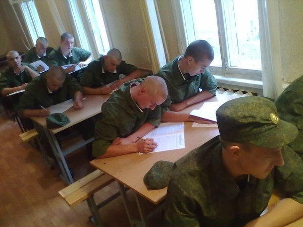 На учебе