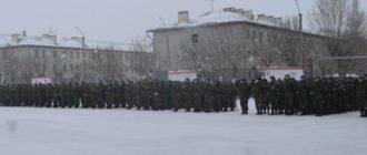 Воинская часть 41659 35-я ОМСБр