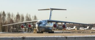 Воинская часть 42829 800-я авиабаза