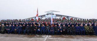 Воинская часть 45097 117-й военно-транспортный авиаполк