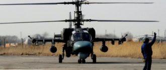 Воинская часть 45123 48-я авиабаза