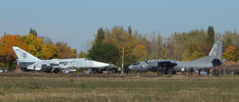 Воинская часть 49719 1080-я авиабаза