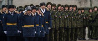 Воинская часть 51857 629-й ЗРП