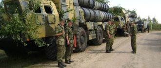 Воинская часть 55584 1544-й ЗРП