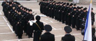 Воинская часть 56529-2 учебный центр ВМФ