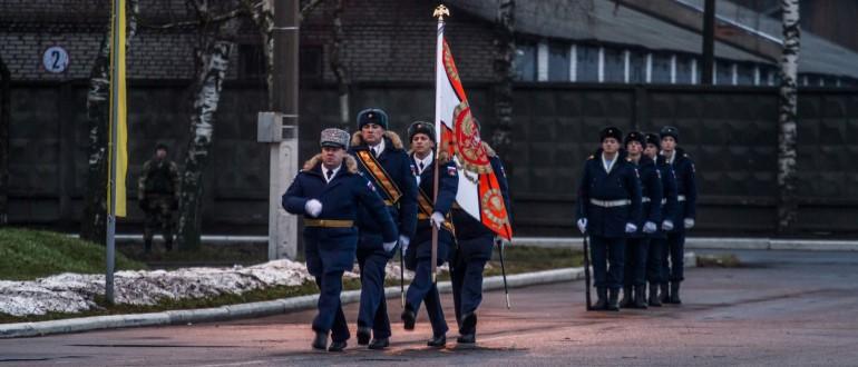 Воинская часть 61996 606-й ЗРП