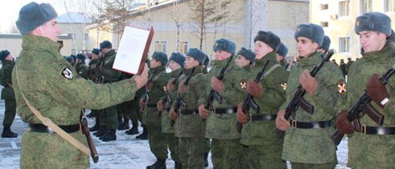 Воинская часть 65349 23-я ОМСБр