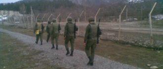 Воинская часть 66431 4-я военная база