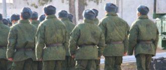 Воинская часть 69647 37-я ОМСБр