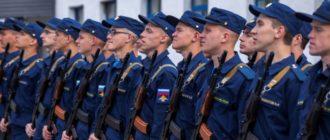 Воинская часть 71599 войска ПВО