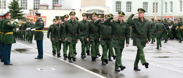 Воинская часть 75384 1-й ОССП