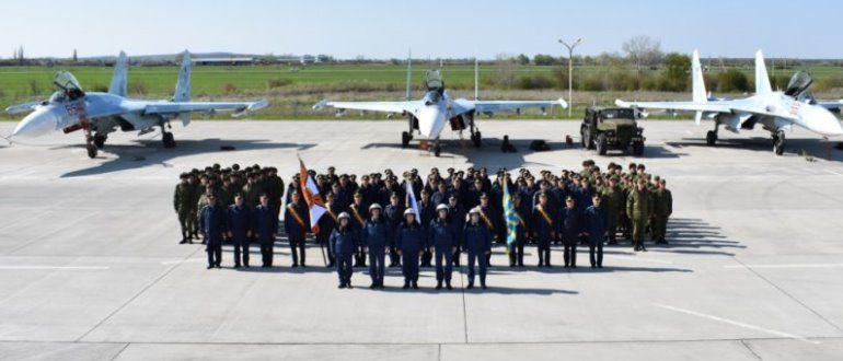 Воинская часть 75386 аэродром Крымск