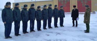 Воинская часть 84686 отдельный радиотехнический узел