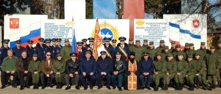 Воинская часть 86655 25-й радиотехнический полк ПВО