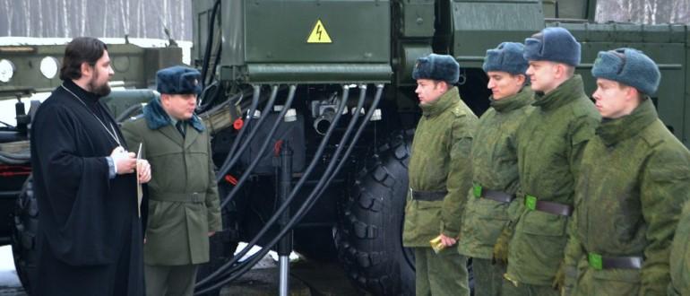 Воинская часть 92574 614-й гвардейский ЗРП