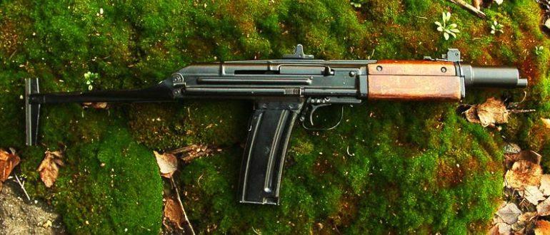 Автомат АО-46