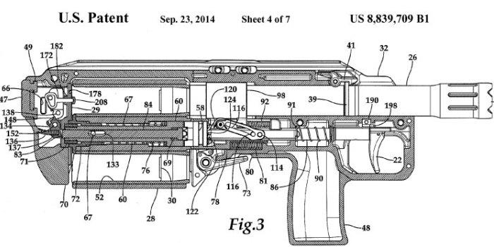 Рисунок из патента