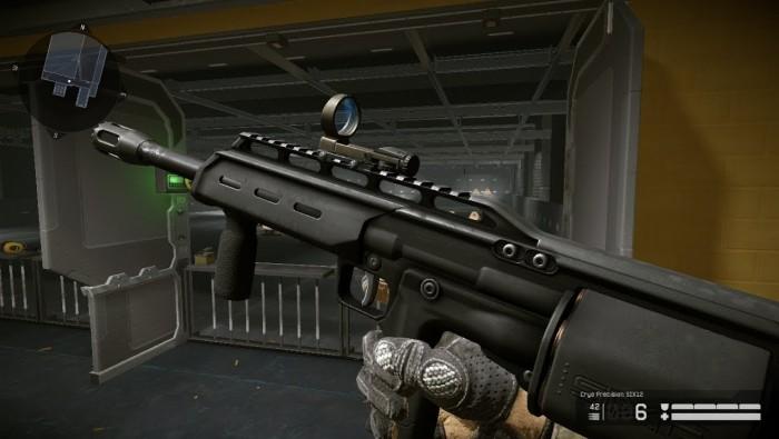 Дробовик в игре Warface