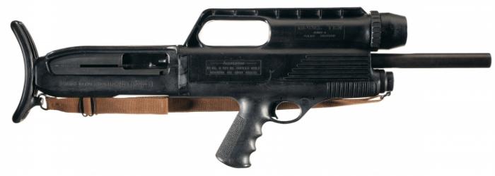 Компактное самозарядное ружье