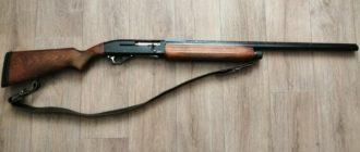 Дробовик МР-153 Байкал