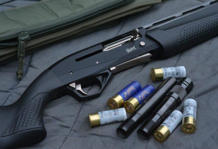 Патроны и ружье