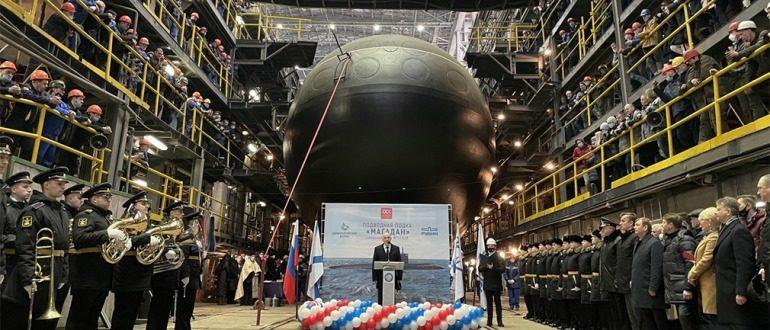Подводная лодка «Магадан»