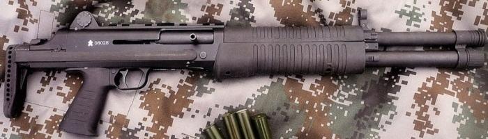 Гладкоствольное полуавтоматическое ружье