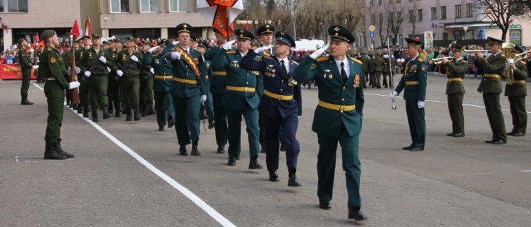 Воинская часть 02561 9-я АБр