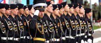 Воинская часть 06414 7-й ОМСП