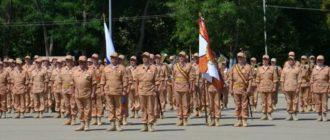 Воинская часть 09332 7-я ВБ