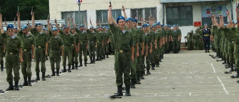 Воинская часть 11388 101-я ОБр МТО