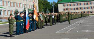 Воинская часть 19889 282-й УЦ РХБЗ