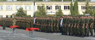 Воинская часть 23511 100-я ОРБр