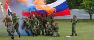 Воинская часть 24024 24-й ПЛПАиО