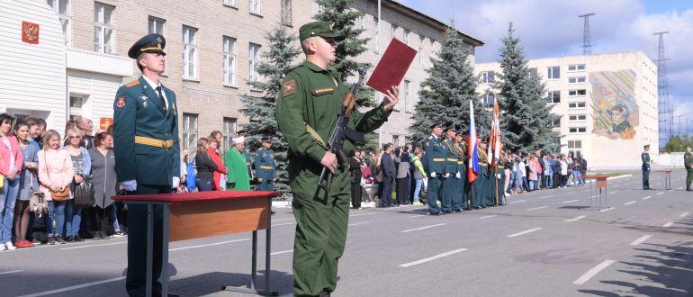 Воинская часть 34081 29-я ОБр РХБЗ