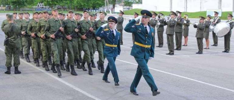 Воинская часть 35700 47-й УЦ РВСН