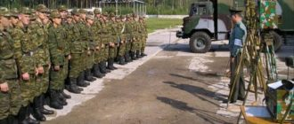 Воинская часть 43556 УЦ БП РВиА