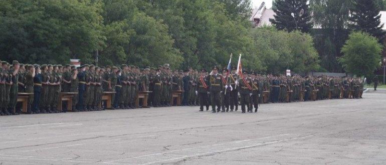 Воинская часть 50661 631-й РУЦ БП РВиА